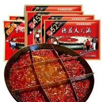 重庆德庄牛油麻辣火锅底料家用特辣中辣微辣四川火锅料小包装6袋