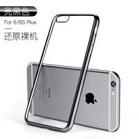 苹果6手机壳6Plus套6s硅胶iphone6超薄透明女SP色金外壳防摔P了全包男潮牌ipone六i