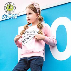 大黄蜂童装 女童卫衣2018新款 秋季儿童圆领洋气韩版宽松上衣潮