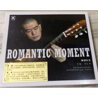 原装正版 李汇哲 弹拨时光 吉他(DSD CD) 龙源音乐