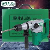 老A(LAOA) 电锤电镐电钻三功能轻型冲击钻套装 LA414024