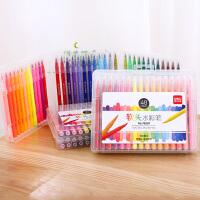 可水洗初学者手绘彩笔 儿童水彩笔画笔36色套装学生幼儿园