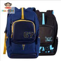 大嘴猴书包中小学生大容量防水立体双肩休闲背包PKY2099