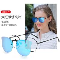 偏光眼镜夹片式太阳镜女圆形大框眼镜开车专用蛤蟆近视墨镜夹片女