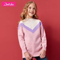 【3件1.5折价:39】笛莎童装女童毛衣冬季新款中大童儿童女孩长袖洋气套头针织衫