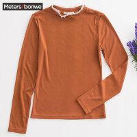 【全场2件2.5折,到手价:52.5】美特斯邦威长袖T恤女秋装新款两件套小清新韩范文艺针织衫