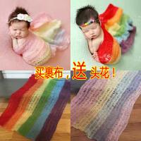 欧式新生儿裹布 彩虹色糖果裹布 正版送头花 影楼拍照裹布道具