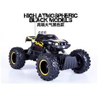 电动攀爬遥控车四驱大号越野悍马车充电版男孩玩具 沙滩车 充电版115