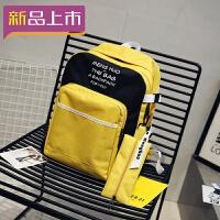 2018书包女大学生 韩版ulzzang高中潮背包帆布大容量多层电脑包双肩包