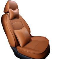 定做汽车全皮座套专车专用坐垫汽车真皮座椅包皮套订制