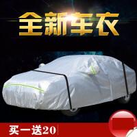 宝马车衣320li 525li X1系x3系x5系专用汽车罩防晒防雨罩遮阳车套SN8738