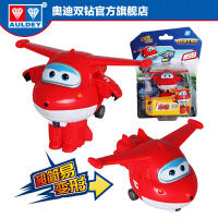 [当当自营]奥迪双钻 AULDEY 超级飞侠 儿童玩具男孩益智迷你变形-乐迪 710010
