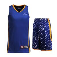 准者迷彩篮球服套装吸汗速干男女球队球衣DIY印制运动服背心短裤