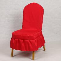 酒店椅套定做通用布艺饭店餐桌椅子套罩餐厅婚庆宴会座椅凳套