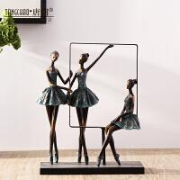 书房摆件简约现代欧式创意家居装饰品摆件样板房软装 芭蕾女孩