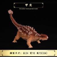 儿童实心仿真恐龙玩具模型甲龙 美甲龙模型 新款大号甲龙