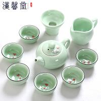 汉馨堂 茶具套装 陶瓷龙泉青瓷茶具套装鲤鱼杯功夫茶具泡茶壶盖碗茶海茶杯品茗杯子