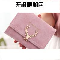 新款短款钱包女韩版学生可爱小清新潮个性小鹿折叠钱夹SN3323 粉红色 短款