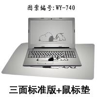 联想Ideapad S40-70电脑贴纸14寸S41-35/75 U41-70笔记本保护贴膜 WY-740(+鼠标垫)