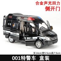 侧开门120救护车玩具模型儿童玩具车大号回力玩具合金车模急救车