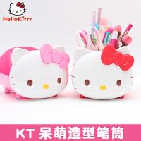 hello kitty笔筒创意时尚收纳盒韩国多功能办公室笔筒桌面摆件少女心小清新学生欧式可爱笔桶