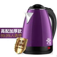 烧水壶电热自动断电家用大小容量快壶电壶电热水壶宿舍保温开水壶