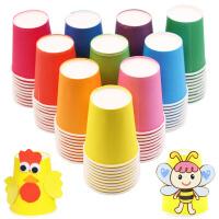10个装手工彩色纸杯 幼儿园早教美术课程 儿童创意亲子diy材料