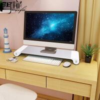 门扉 电脑增高底座 液晶显示器增高架多功能USB充电托架桌面键盘收纳架