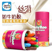 美乐 丝滑油画棒 西班牙儿童旋转蜡笔无毒 可水洗宝宝蜡笔 摔不断,6色,12色,24色
