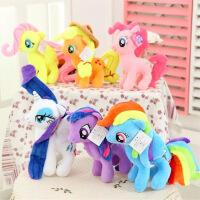 正版My Little Pony小马宝莉毛绒玩具儿童生日礼物小马玩偶布娃娃