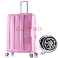 大容量58航空托运包拉杆箱万向轮旅行箱包小行李箱男女30/32寸 玫红色 大号 玫粉 20寸 加厚板材