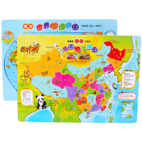 磁性中国世界地图拼图儿童3-5-6-7-8岁早教力男女孩木质玩具