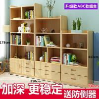 实木书架落地置物架学生简易书柜自由组合简约现代松木储物柜