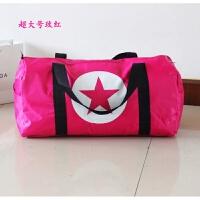 韩版防水可折叠旅行袋短途旅行包超大容量男大号手提行李包女旅游 加长加号点这拍