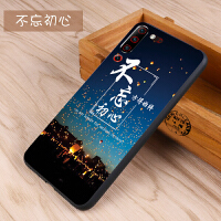 联想Z6pro手机壳 Lenovo z6pro保护套L78051磨砂硅胶防摔包边软彩绘手机保护壳