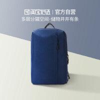 休闲简约双肩包男女背包电脑包书包时尚潮流大容量帆布包