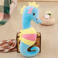 海马抱枕公仔毛绒玩具布娃娃可爱女孩长条睡觉抱着玩偶生日礼物女