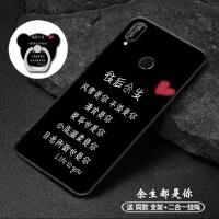 红米note7手机壳红米note7pro卡通手机套防摔软壳男女款