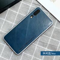 华为p30手机壳p20高档真皮p30pro超薄皮质pro商务防滑p20pro男保护套新款简约透气全包