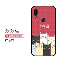 酒红色卡通猫咪小米红米note7手机壳pro女个性创意潮牌防摔硅胶套 红米7 方方猫