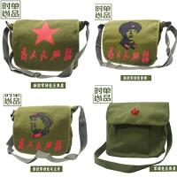 情侣包学生书包红卫兵包为人民服务包斜挎包情侣绿书包水洗帆布包
