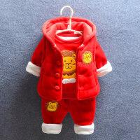 秋冬装0-1-2-3岁半男宝宝衣服冬天婴女童儿童套装女童装三件套潮