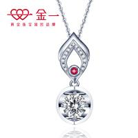 金一钻石项链18K金红宝石群镶心形吊坠聚爱宝盒系列优雅时尚求婚订婚结婚项坠 需定制