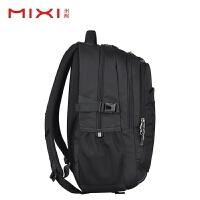 男休闲时尚旅行包大容量旅游背包女学生书包女士双肩包电脑包
