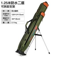 1.2/1.25米单层双层鱼竿包 硬壳防水竿包渔具包台钓鱼竿包