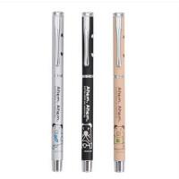 晨光钢笔熊哒哒 金属学生钢笔 AFP46105 笔杆颜色随机