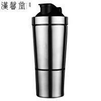 汉馨堂 摇摇杯 不锈钢蛋白粉健身运动水杯带刻度水壶 酵素杯搅拌代餐杯