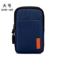 男士手机包穿皮带腰包挂包女运动5.5寸苹果6寸小包手机袋