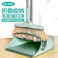 可立美 魔术扫把簸箕套装组合家用软毛扫地笤帚不沾头发魔法扫帚畚箕