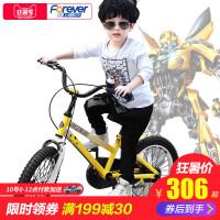儿童自行车3岁宝宝脚踏车2-4-6岁男孩女孩单车小孩儿童车子